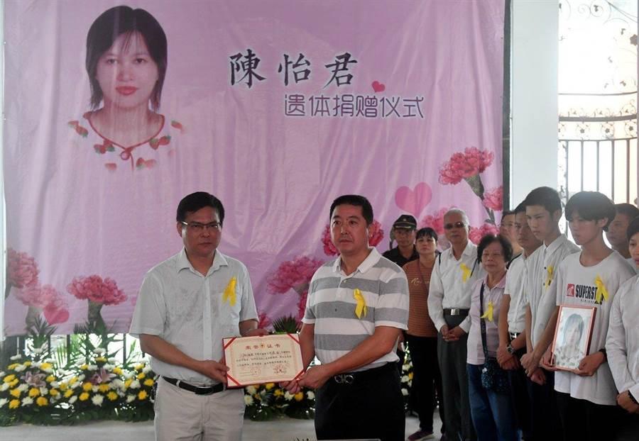 2019年8月13日,陳怡君因病在福州逝世,享年51歲。圖為福州市紅十字會領導向陳怡君的丈夫許克祥(左)頒發捐獻證書。(中新社)