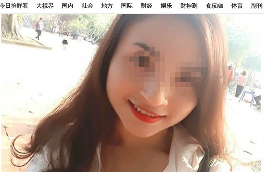 女大生外送賣雞助家計,慘遭5男性侵棄屍,引起人神共憤。(圖《中國報》)