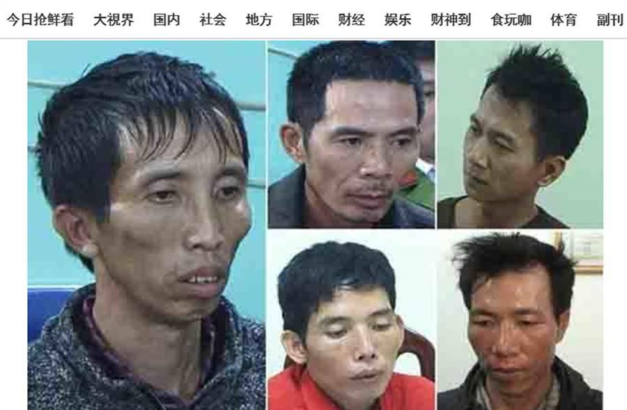 目前5名淫匪已經落網,當地居民連署要求處極刑。(圖取自《中國報》)