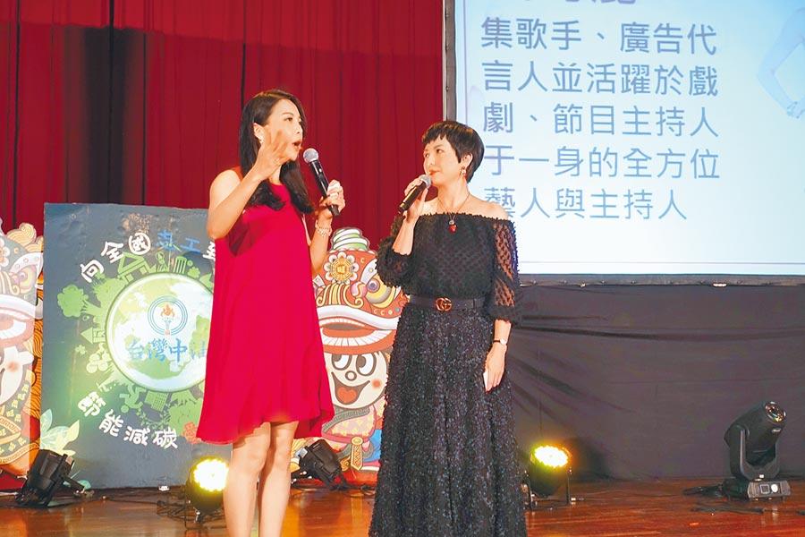 旺旺文教基金會《向全國志工致敬》公益演唱會雲林場,由藝人苗可麗及何蓓蓓(左)共同主持。(許素惠攝)