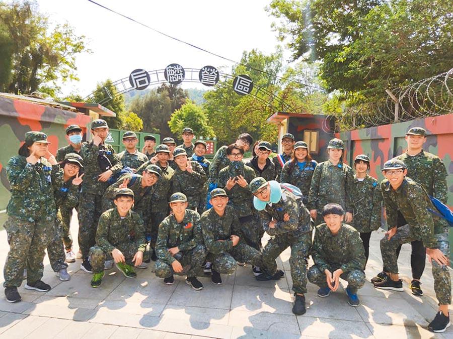 108年救國團暑期活動「勇闖大膽島」。 照片提供救國團