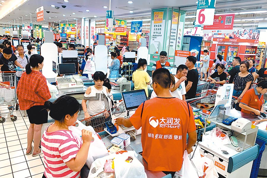 大陸各地促消費新政加速出台,圖為福州民眾在超市購物。(中新社資料照片)