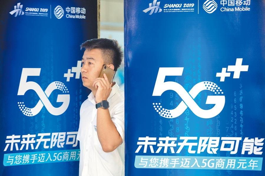 8月16日,華為首款5G商用手機「華為Mate20 X」在太原首發上市,首批預約客戶購買到了5G手機。(中新社)