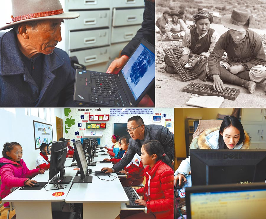 照片見證雲南藏區巨變。圖為1961年11月,參加雲南迪慶德欽縣會計訓練班的藏族學員在學習珠算。(新華社)