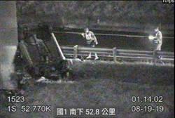 疑高速自撞匝道護欄 男駕駛倒臥機場匝道口昏迷