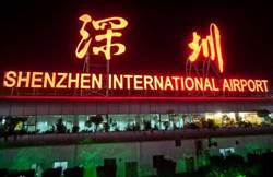 釋利多 國務院:推進深圳港澳居民享市民待遇