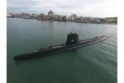 高齡74潛艦祖師爺海獅號 重回戰備任務