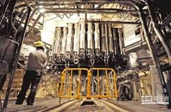 台電核四案賠償奇異公司逾50億 監委自動調查
