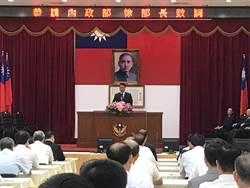 選舉查賄座談拚績效  徐國勇:移民署也要查賄