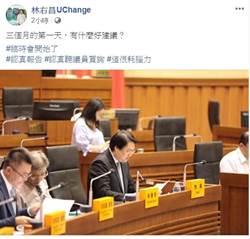 基隆三浦春馬臉書問建議 網歪樓要減肥