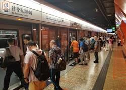 港鐵車長發起罷工 列車班次暫無影響