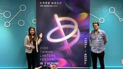 2020台灣燈會 林筱淇籲中央再多給支持與資源