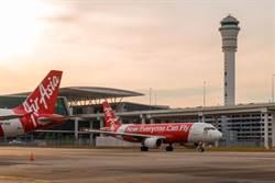 亞洲航空推好康!10月取消馬來西亞機票手續費