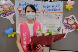 台灣首例 孕中肝臟移植成功