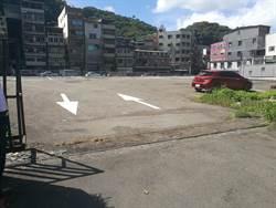 基隆中船路舊公車修理廠改闢停車場 今起啟用