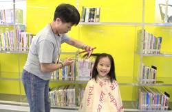 開學倒數 圖書館幫學生收心