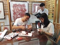 發現最美海峽  學員用創意鏡頭領略福建浦城傳統文創之美