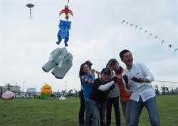 國際風箏節周末登場  今年打造空中動物園