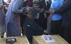 阿富汗總統誓言鏟除境內IS據點