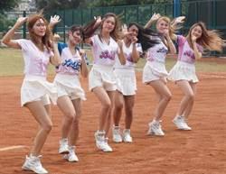 金門棒球邀請賽開打 LamiGirls跨海熱舞助陣