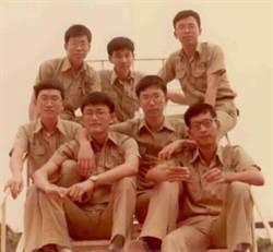 立委黃國書秀38年前青澀合照 要網友「猜猜我是誰」