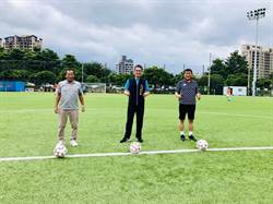 台中東亞國際城市足球賽 台日澳6隊足下功夫較勁