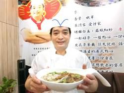 品嘉茶餐厅香港主厨手作河粉喷香
