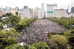 港警以靜制動 首次大遊行未爆流血衝突 反送中流水式集會 和平散場