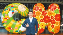許書維:城市行銷需多面向搭配