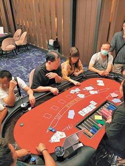 博弈餐廳賭德州撲克 籌碼11億