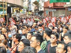 華僑銀行:港人開設離岸戶口查詢增加 但無資金外流跡象