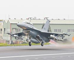 美對台軍售升級 空軍F-16幫抬頭