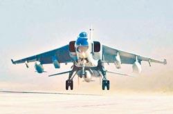 國際軍事賽 陸改良殲轟-7AⅡ上陣