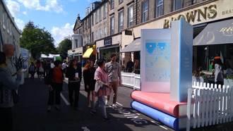 彰縣府英國考察 參訪愛丁堡國際圖書節、藝穗節