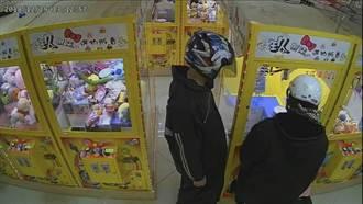 遙控器干擾算詐欺 2男抓娃娃投機被訴