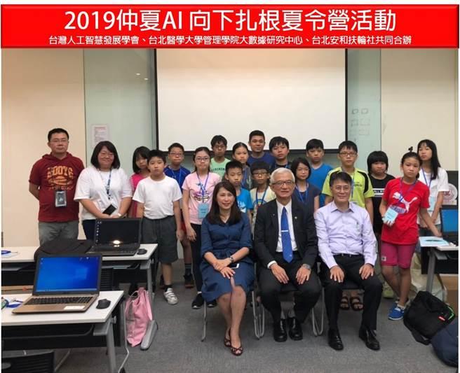 科技發展要從小札根,台北醫學大學管理學院院長暨大數據研究中心主任謝邦昌(前排中)與台灣人工智慧發展學會及台北安和扶輪社聯手,為國中小學生開辦AI營。(張穎齊翻攝)