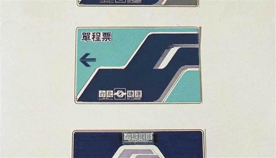 1990年12月29日台北木柵線捷運車票樣張圖樣正式公開。(中時攝影中心)