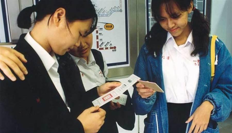 1996年捷運木柵線公車轉乘券。(中時攝影中心)