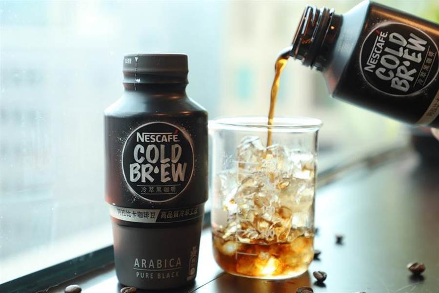 雀巢宣布在台湾首次推出冷萃咖啡系列,瞄准重视生活风格及咖啡口感的高端客群。(图/业者提供)