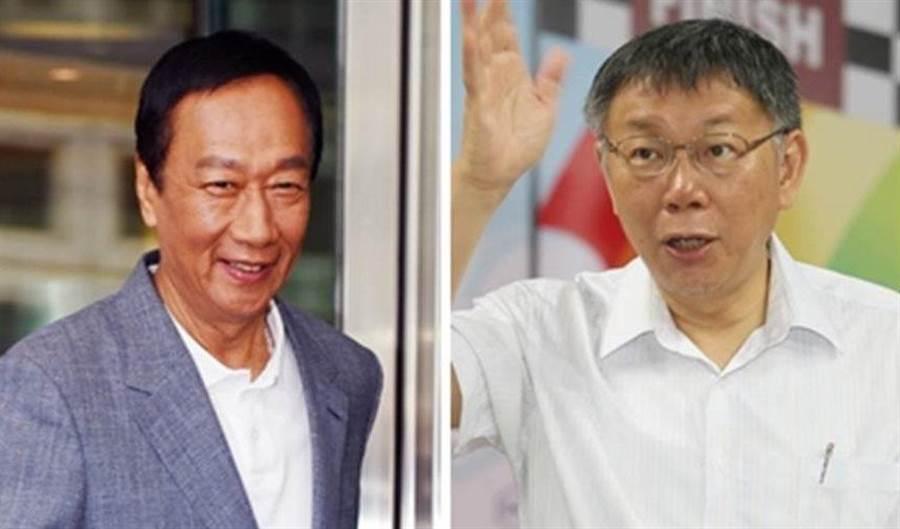 鴻海創辦人郭台銘(左)、台北市長柯文哲(右)。(合成圖/中時資料照)
