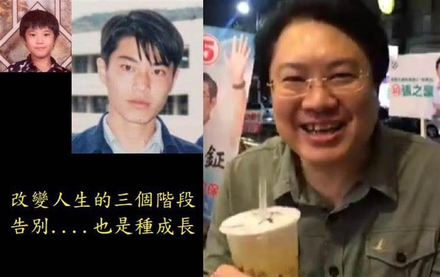基隆市長林右昌的年輕帥照意外流出,遭到網友p圖廣傳。(翻攝自臉書)