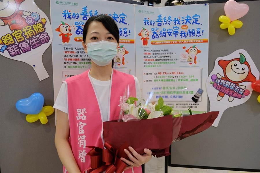 33歲牟姓婦女在孕期中進行肝臟移植手術,是台灣首例成功者。(賴佑維攝)