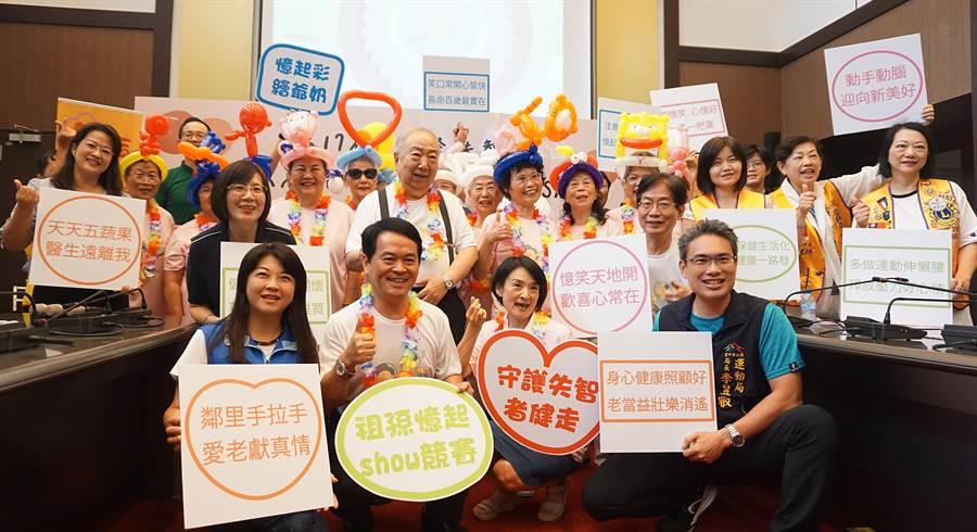 財團法人中華民國失智者照顧協會,19日在台中市議會舉行記者會,希望民眾可在9/22一起參加此次大型宣導活動。(陳世宗翻攝)