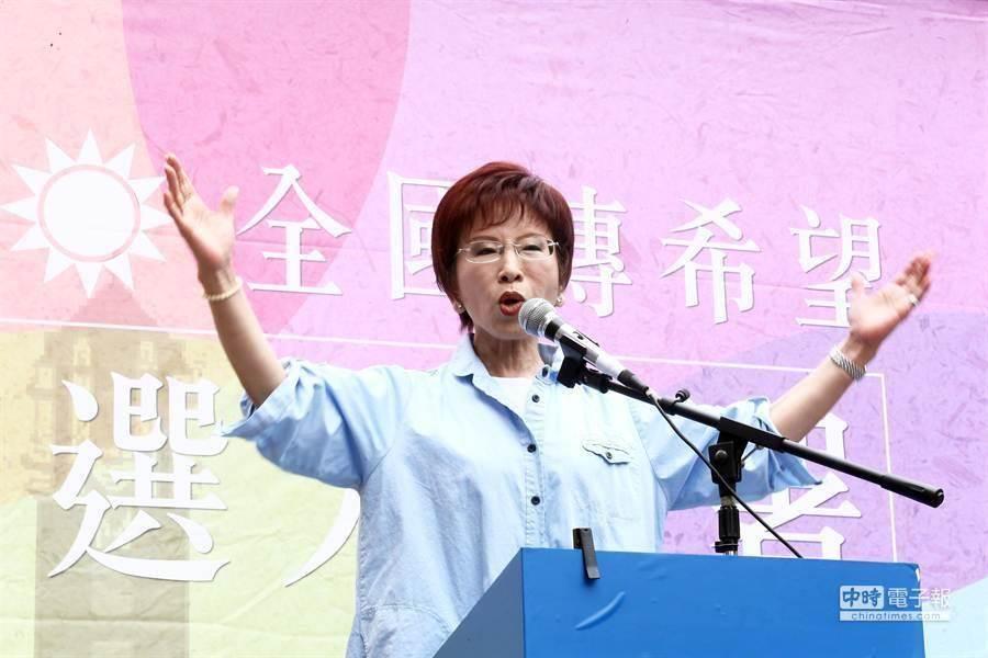 國民黨前主席洪秀柱。(中時資料照)