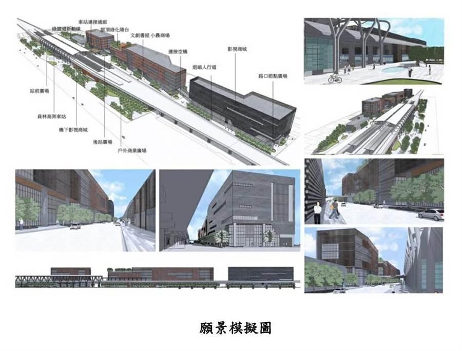 臺鐵局今(19)日表示,「員林火車站周邊土地都市更新招商計畫案」,即日起公開招商,採都市更新「設定地上權」開發。(臺鐵局提供)