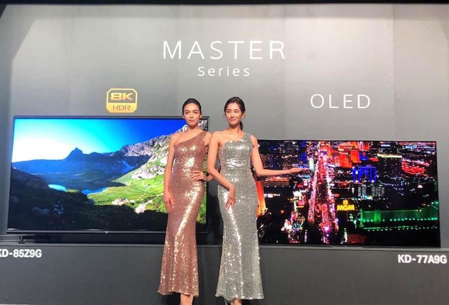(Sony今(19)日發表85吋8K及77吋OLED兩款大尺寸電視,確保穩坐台灣液晶電視銷售金額龍頭,圖/沈美幸)