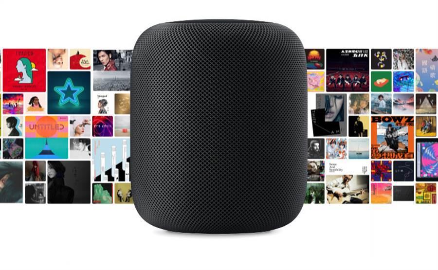 蘋果智慧音箱HomePod已於16日開放預購,23日起於台灣門市販售。(圖/翻攝蘋果官網)