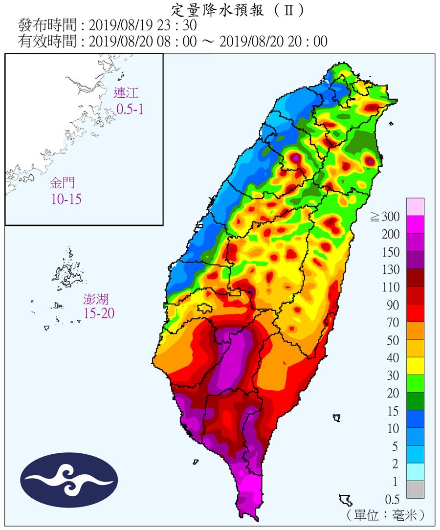 氣象局最新定量降水預報,周二高屏地區雨量預估超過100毫米,甚至多處紫爆(超過200毫米)。(圖/氣象局)