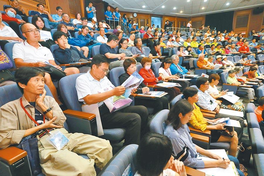 彰化縣議會108年度地方治理論壇,「城市行銷、觀光推廣」論壇,在彰化縣文化局演講廳登場,現場民眾反應熱烈。