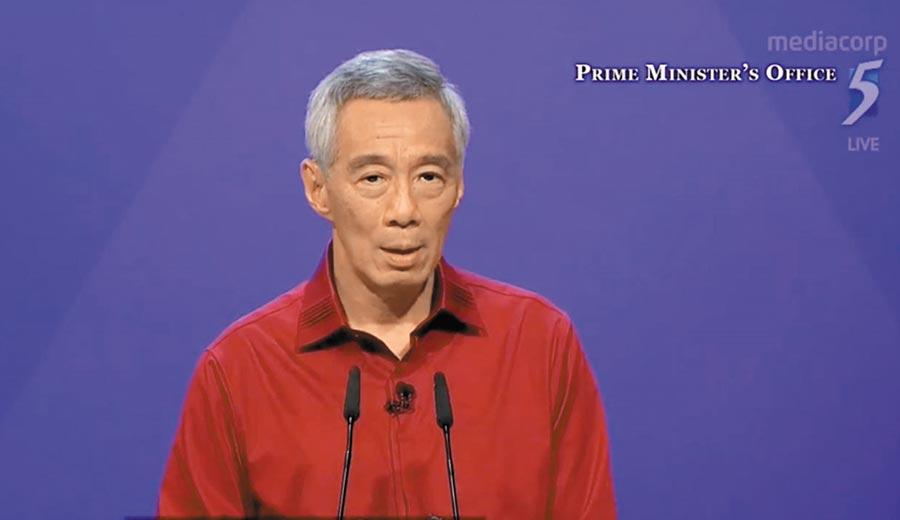 新加坡總理李顯龍在2019國慶群眾大會發表演講,表示將致力於讓年輕人成功,讓新加坡人工作得更久,和進行城市更新。(摘自互聯網)